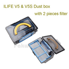 Original ilife V5 dustbin for Robot Vacuum Cleaner ILIFE model 2017 new Spare Parts replacement dust box from factory, 1 pc(China (Mainland))