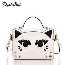 The New 2016 Mini Nail Small Package Hip Hop Animal Developed Fashion Cute Bag(China (Mainland))