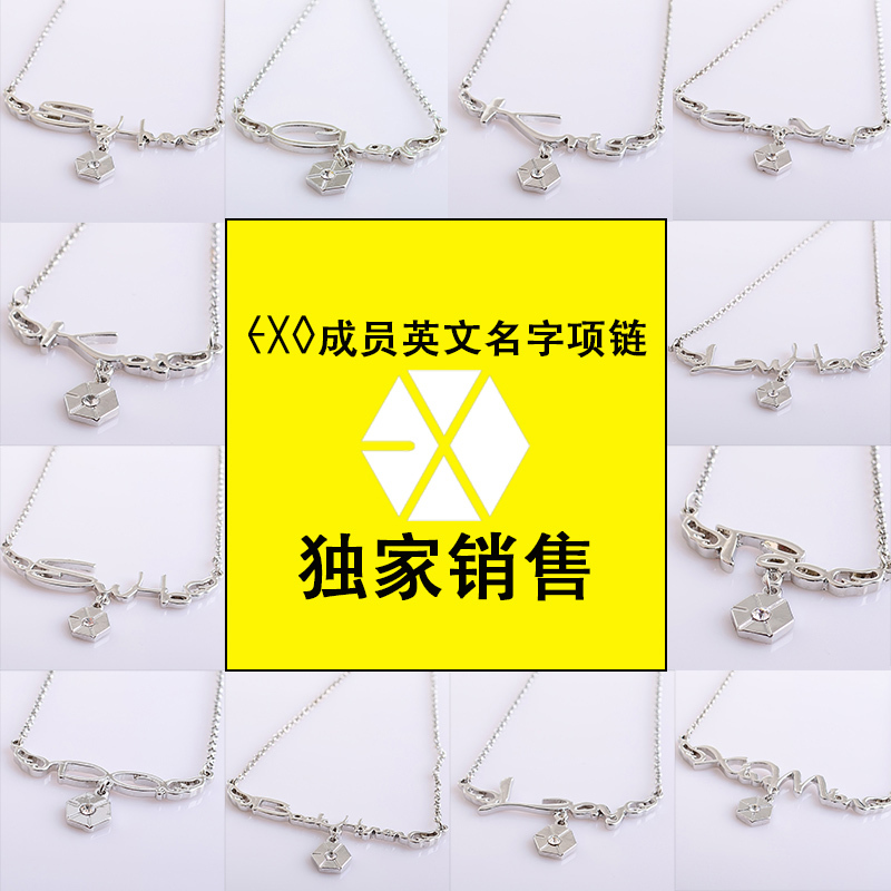 Korean Letters Names Name Letters Necklace Kai