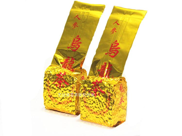 250g Free Shipping Famous Health Care Tea Taiwan Dong ding Ginseng Oolong Tea milk chinese the tea(China (Mainland))