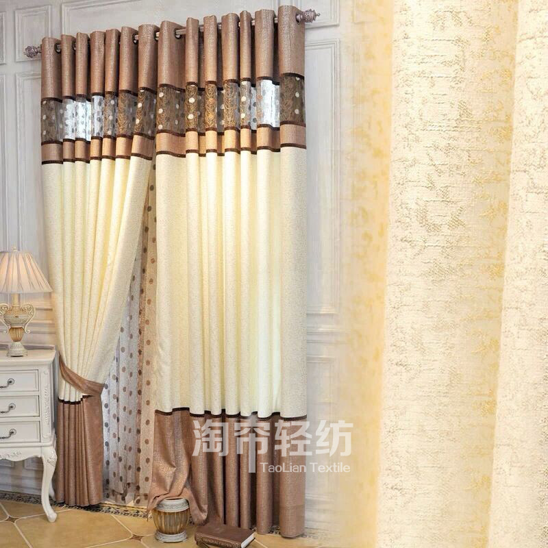 2014 new luxury high end living room curtains decorative for High end curtains and window treatments