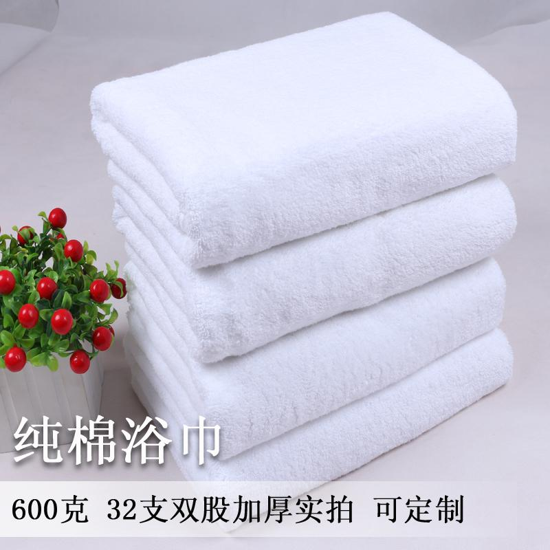 Wholesale Cotton Towel Soft Water Absorption Increased Thick Cotton Hotel Foot Special White Towel Can Be Embroidered(China (Mainland))