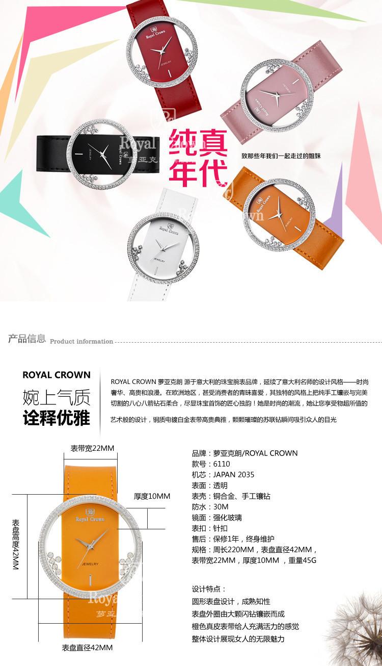 Роскошные Стразы Ясно женские Часы Япония Кварцевые Часы Мода Платье Кожаный Браслет Девушка Подарок На День Рождения Ящик