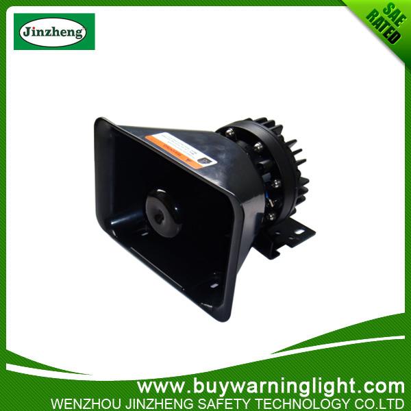 Emergency Siren Loud speaker (YH100-12A)(China (Mainland))