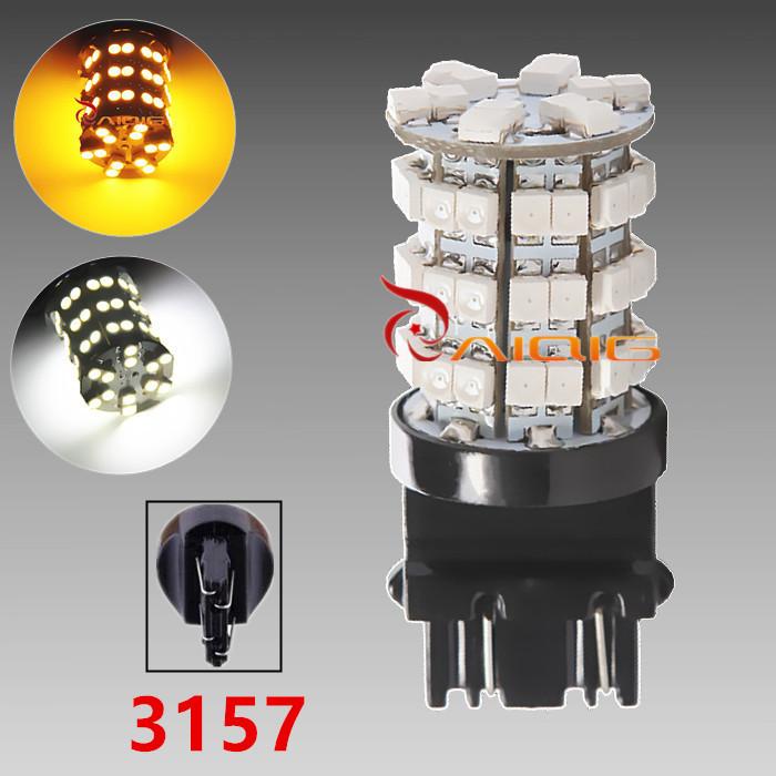 3156 3157 White,Yellow 60 SMD Car Bulb Lamp Auto p27/7w led car bulbs rear brake Lights Car Light Source parking 12V