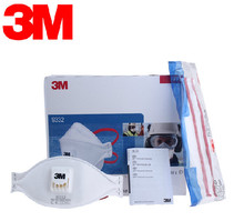 Buy 3M 9332 Safety Protective Mask 100pcs/ctn Dust Masks Anti-pm2.5 FFP3 N99 Standard Cool flow Welding Mask H15 for $388.70 in AliExpress store