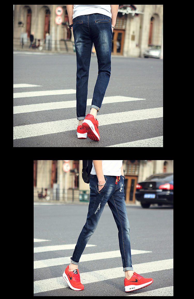In The Summer of Nine Thin Elastic Jeans Jeans 9 Feet of Male Teenager Han Banchao