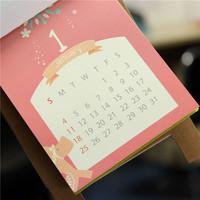 Календарь No 2015 /pad calendar