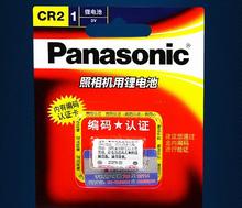 Марка New100 % оригинал для Panasonic CR2 3 В 15 * 27 мм литий-ионная аккумуляторная батарея для Fuji mini25, 50 s, 55 модель и автоматическая фильм камеры