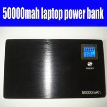 2pcs 50000mah laptop power bank/cell phone power bank(China (Mainland))