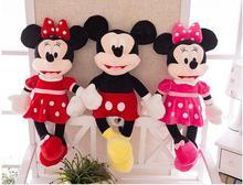 2016 So Cute!!! 50 cm Minnie Mouse Doll Big Plush Soft Mickey Stuffed Doll Anime Girl Birthday Gift Children Kids Baby Toys