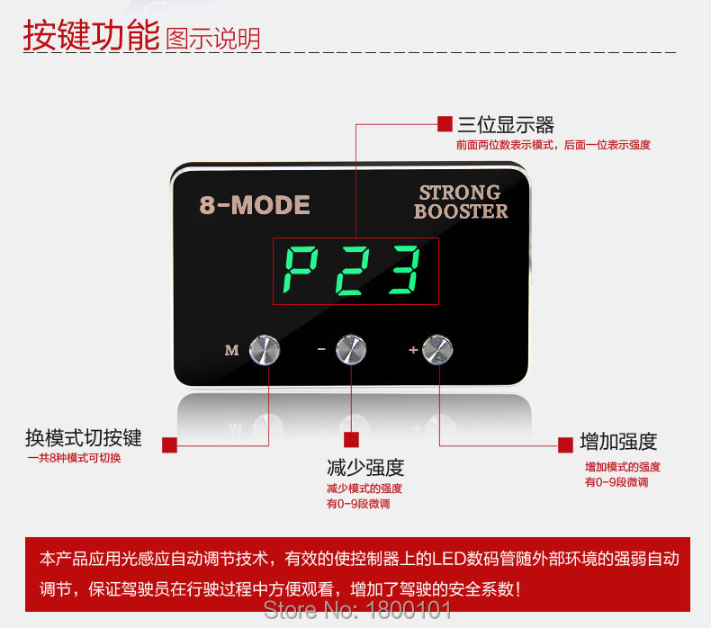 3 year warranty Electronic throttle controller for BAOJUN 730 560 for 2015 Wuling Journey 1.8 modifications car strong booster