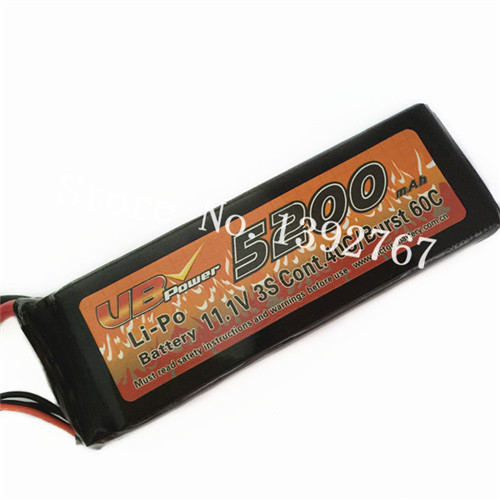 VB Power 11 1V 5200MAH Lipo Li Po Battery 3S Cont 40C Burst 60C For RC
