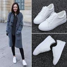 2016 Women Spring Summer Autumn Flat Shoes Female PU Leather  Zapatillas Deportivas Zapatos Hombre Chaussure Femme