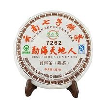 2010 Year 7262 China organic puer tea ripe 357g Chinese menghai ripe puer tea 357 g pu erh cooked shu puer tea 357g green food(China (Mainland))