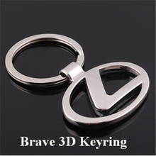 automobile car styling LINGZHI logo badge emblem mark 3D key ring chain keyring keychain(China (Mainland))