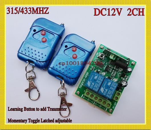Дистанционный выключатель RF DC 12V 2 ch 10 + DC12V-2CH + LTM-AB дистанционный выключатель orvibo wiwo r1 allone wi fi ac dvd rf wiwo r1