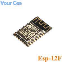 10PCS ESP-12F (ESP-12E upgrade) ESP8266 Remote Serial Port WIFI Wireless Module ESP8266 4M Flash(China (Mainland))