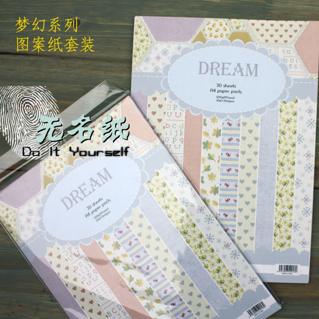 2015 New Arrival DIY Photo Albums Scrapbook Papers Single Side Printed A4 Paper Pack Card Stock Paper Pack, 30Sheets/pack(China (Mainland))