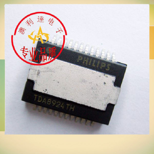 TDA8924TH new original Class D digital amplifier integrated Free shipping(China (Mainland))