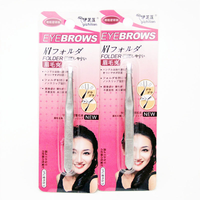 Lady Eyebrow Tweezer Stainless Steel Shape Tool Eyebrow Face Nose Hair Clip 2016 High Quality Tweezer Remover trimmer Hot Sale(China (Mainland))