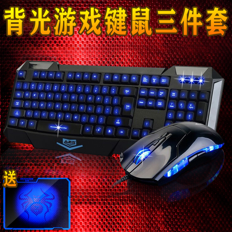 Apheliotropism mouse keyboard set computer wired kit cf led lol russian gaming - Ku Deals's store