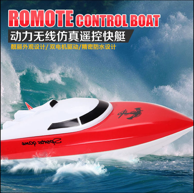 29cm Mini Rc Boat Toys 30meters 10mins Red/Yellow/Blue Rechargable Model Boat Shops A2023004(China (Mainland))