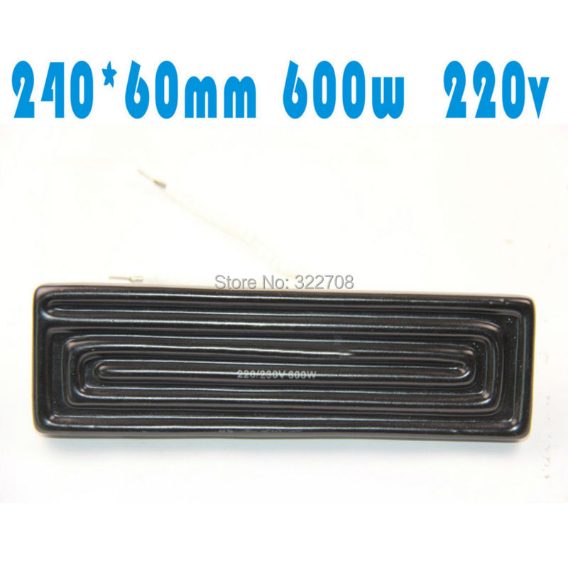 Freeshipping 600W 240mmx60mm Bottom Infrared Ceramic Heating Heat Plate for BGA Rework Station 4pcs/set