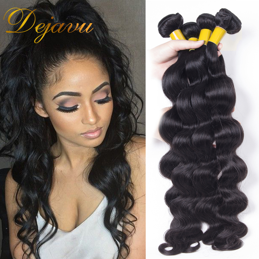 Stema Hair Brazilian Body Wave 4 Bundles 7A Unprocessed Brazilian Virgin Hair Body Wave Cheap Wet And Wavy Virgin Brazilian Hair