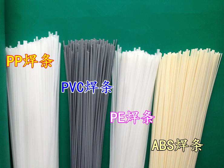 Alta calidad 40 UNIDS varillas varillas de soldadura soldador De Plástico PP/ABS/PE/PVC 1 unid = 1 metros(China (Mainland))