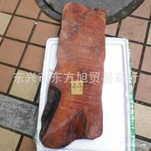 Wholesale Burmese rosewood mahogany Vietnam tray grass pear wood block wood coffee table tea table tea