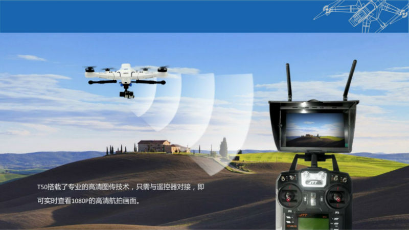 professional aerial intelligence RC drone JTT T50 FPV 7 inch display Quadcopter Drone with 3-Axis Gimbal RTF 10000mAh battery