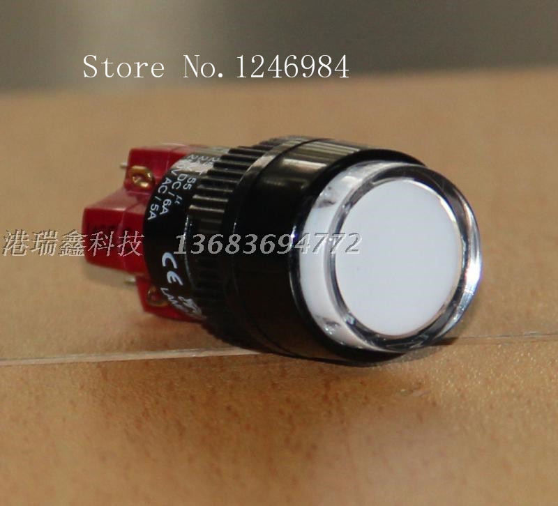 [SA]D16LMR1-1AB Taiwan Progressive Alliance without a lock yellow circular single reset button normally open normally closed DEC<br><br>Aliexpress
