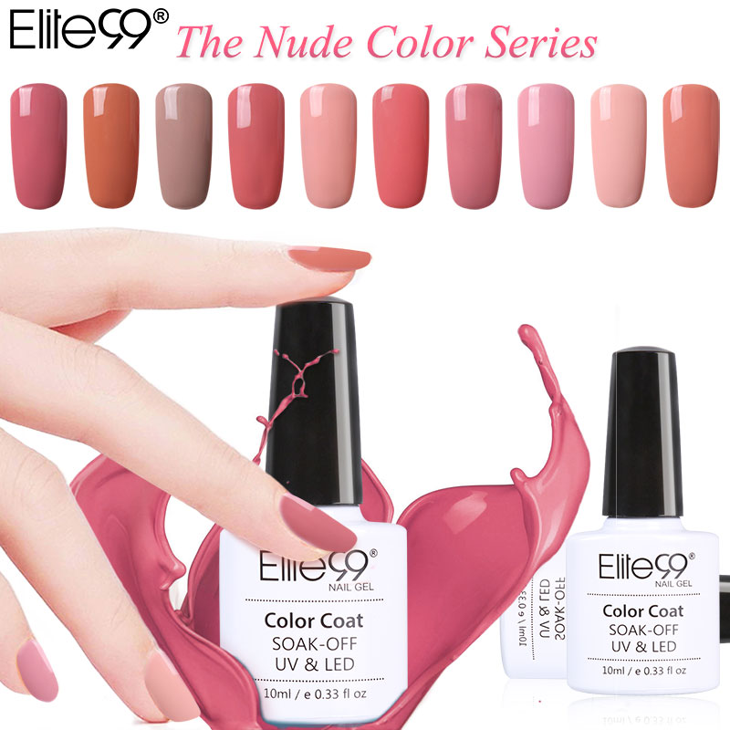 Elite99 Gel Polish Varnish UV LED Nude Color Series UV Gel Base Top Coat UV Lamp Nail Art Design Hot Sale Nail Gel Lacquer(China (Mainland))