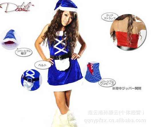 Multi-color double-sided wear costumes Christmas costumes Christmas games loaded on both sides can wear different effects(China (Mainland))