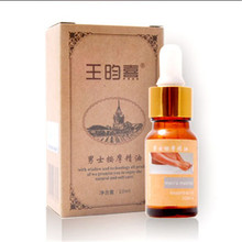 Buy Wang yun xi Sex Products, Men Penis enlargement oil growth delay kidney care essential oils Men's Penis Enlargement cream for $3.01 in AliExpress store