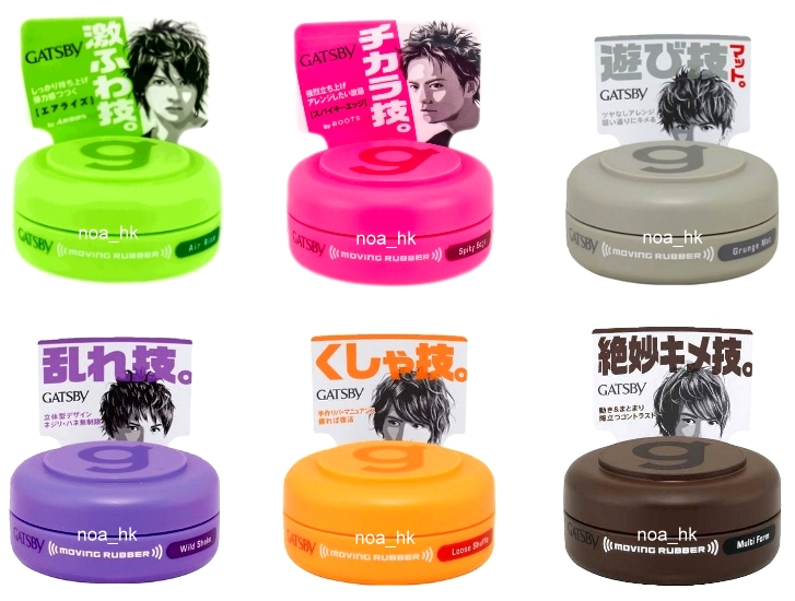 6pcs Lot Japan Gatsby Wax Hair Styling Moving Rubber Series 15g Travel Size Multi Colors Free Shipping Hair Style Personal Care(China (Mainland))