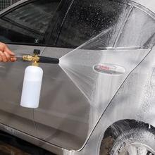 Car Karcher Pressurre Washe rKarcher K-Series Compatible Snow Foam Lance HD K Series Pressure Washers(China (Mainland))