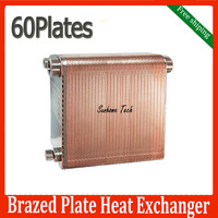 Free Shipping 60 plates Brazed Plate Heat Exchanger SUS316 Stainless Steel,recirculating chiller