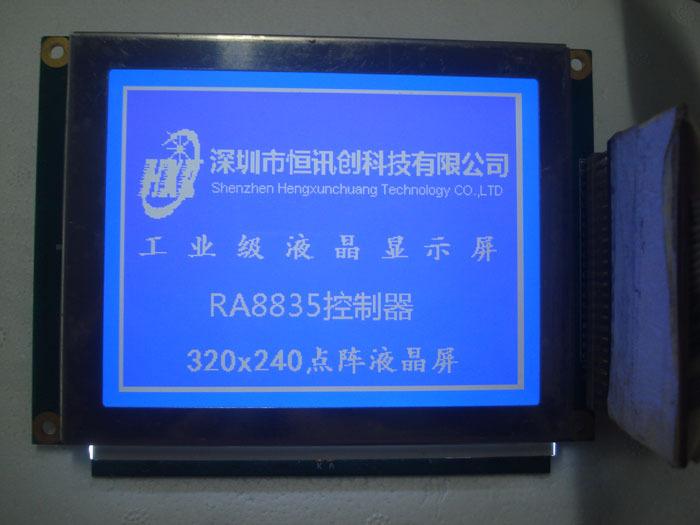 Free shipping 5.1 -inch dot matrix LCD controller RA8835 320240 LCD display<br><br>Aliexpress