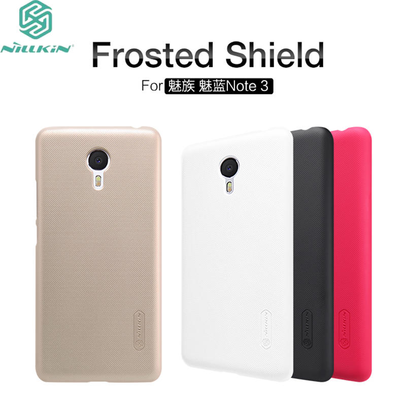 Nillkin Super Frosted Shield series stylish Imported PC texture Mobile Phone Case For MEIZU M3 Note Cover bag(China (Mainland))