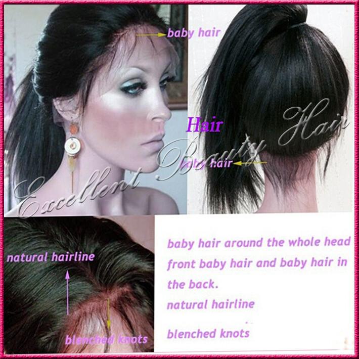 babay hair