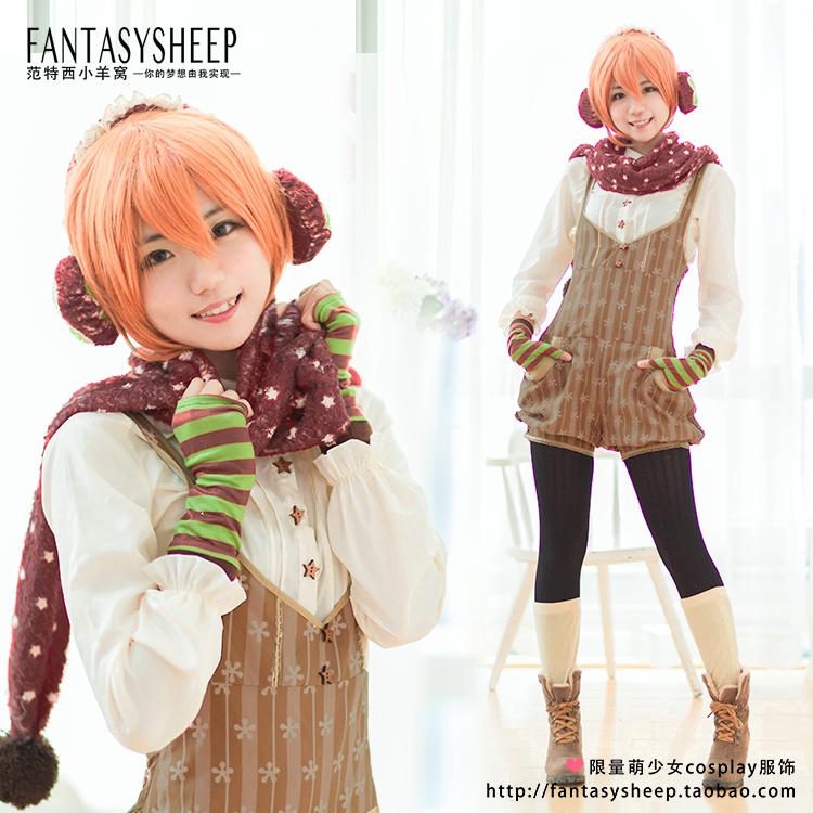 Cosplay LoveLive! Hoshizora Rin Costume Women's Wear Daydress Fancy Dress Winter Wear Walking Dress(China (Mainland))
