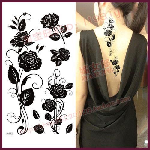 top property of tattoos lower back images for pinterest tattoos. Black Bedroom Furniture Sets. Home Design Ideas