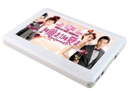 Hot sale special price 4.3inch touch screen MP4 player with 8GB capacity+Free shipping(China (Mainland))