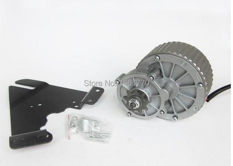 MY1018 24V 450W DC motor , electric bicycle motor, electric motors for bikes,E-bike motor(China (Mainland))
