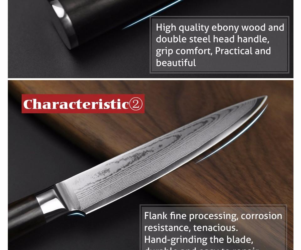 Buy XINZUO 3 pcs kitchen knife set utility Damascus Chef knife Japanese VG10 steel Kitchen Knife sharp santoku knife free shipping cheap