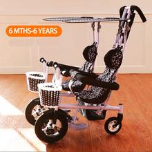 Добе бренд ребенок детские двухместный близнецы трехколесный велосипед велосипед коляска двойные места детская трехколесный велосипед детская коляска семья версия