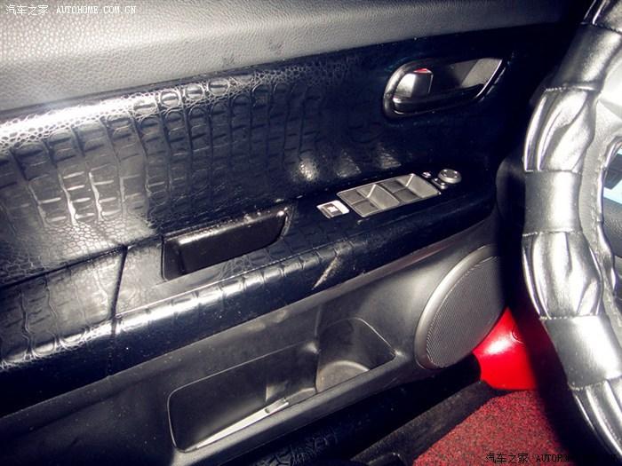 Achetez en gros int rieur cuir de voiture en ligne des for Interieur de voiture en cuir
