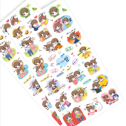 1 Pc / Pack Korea Style Funny Diy Sticker Paper Decorative Stickers In Love(China (Mainland))
